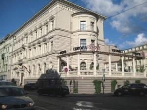 Гостиница  и казино